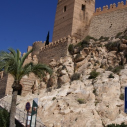 Walls of the Alcazabar
