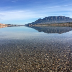 reflections in Lake Negratin